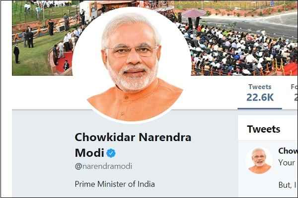 chowkidar-narendra-modi-name-change-on-twitter-loksabha-election-2019