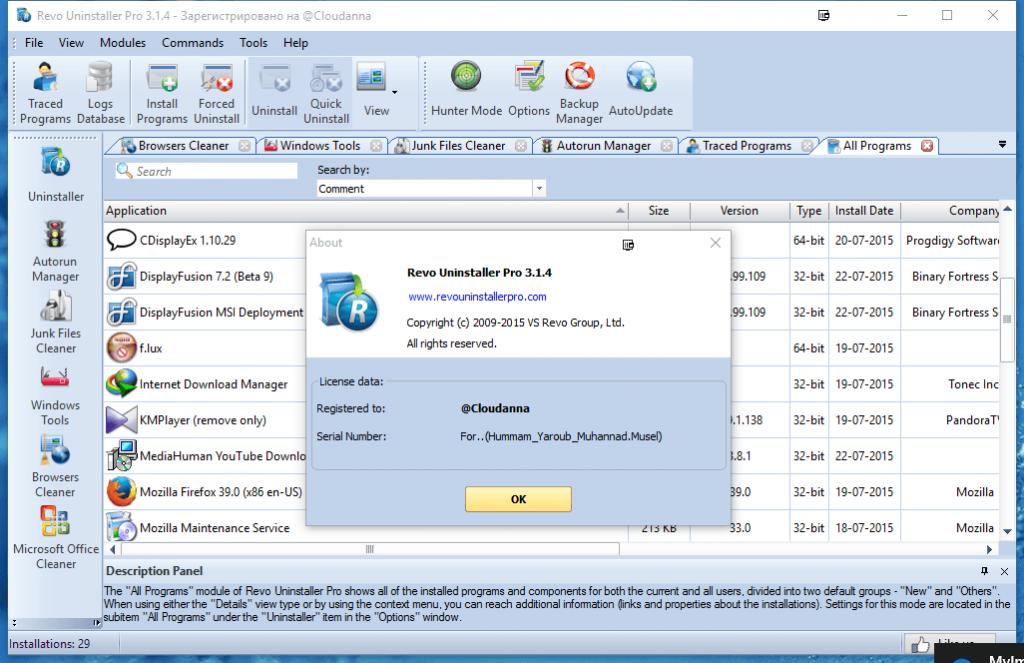 Revo Uninstaller Pro 4.3.3 Crack + Keygen [Serial Key] 2020