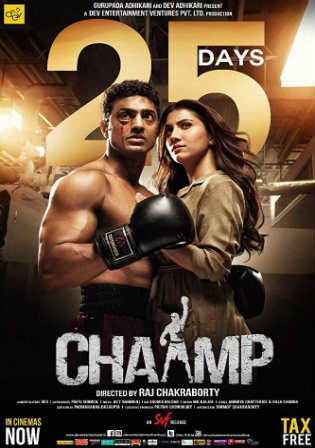 Chaamp 2017 Bengali Movie Download 999MB 720p SDTV-Rip