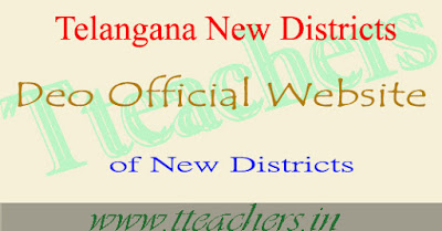 Deo Mahabubabad Official Website Seniority Lists vacancies, teachers transfers info