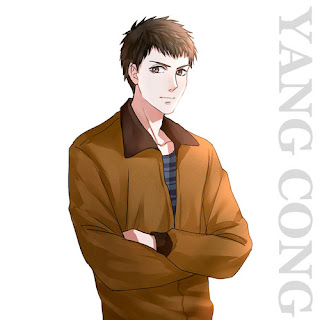 The King's Avatar - Yang Cong