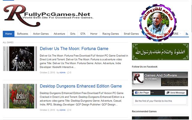 افضل 5 مواقع لتحميل احدث العاب الكمبيوتر مجانا  Top 5 sites for computer games