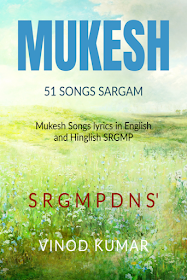 Mukesh 51 Songs SARGAM (English)