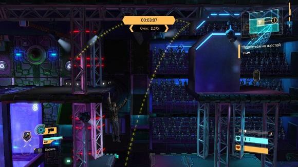 Flashback-PC-Game-Screenshot-Gameplay-3