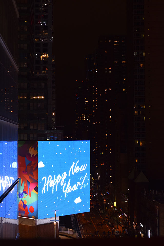 AMC Times Square NYE Mega-Plex Party-NYE in NYC-Review of New Year's Eve Party in NYC