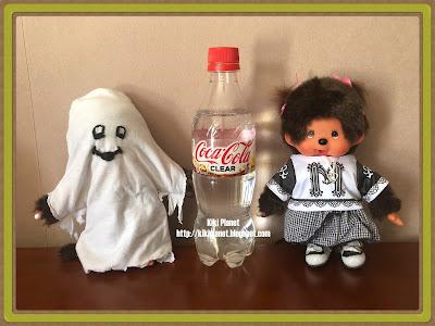 coca cola clear japan, monchhichi, kiki, toys vintage