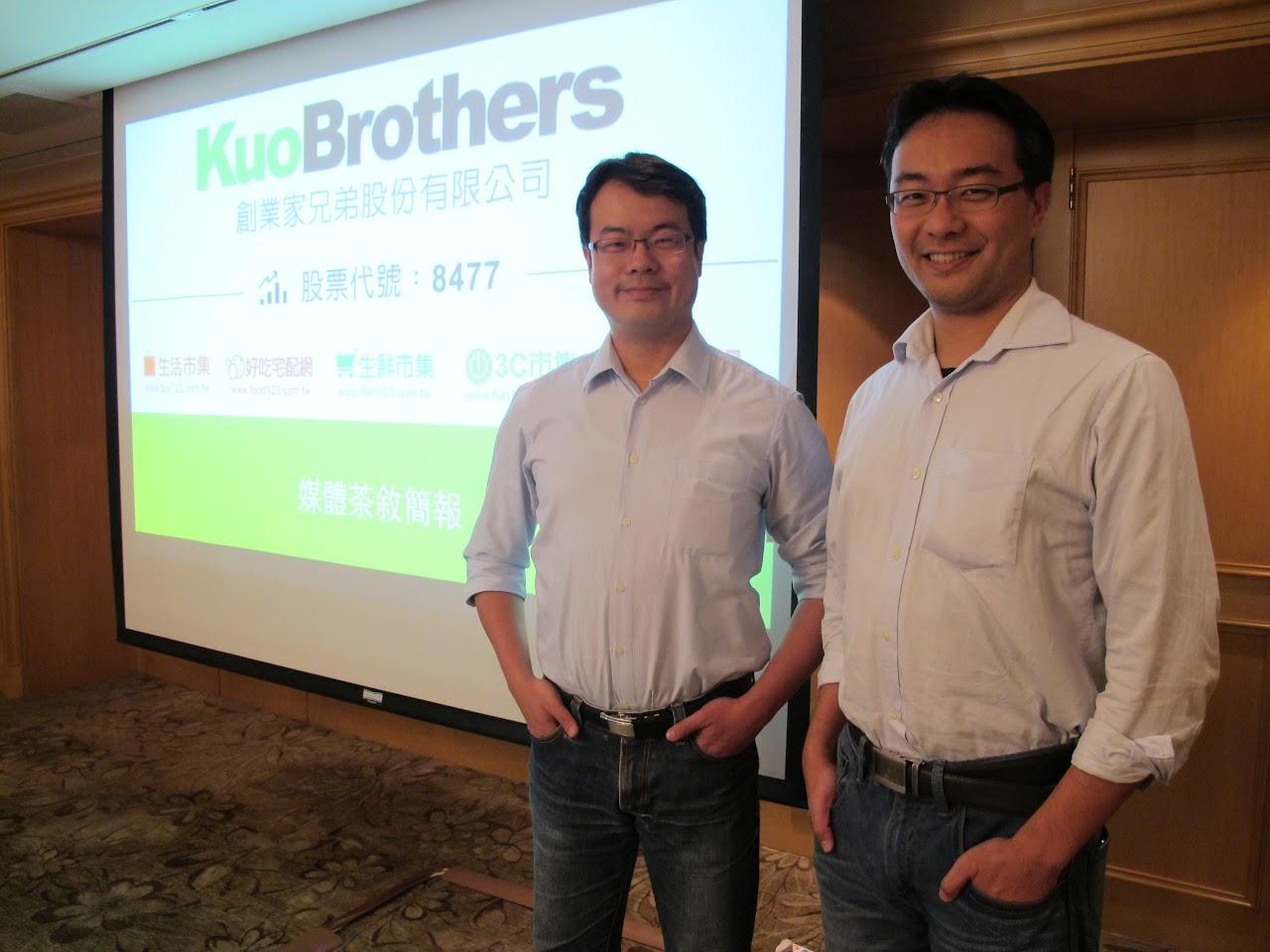 年營收上看20億,創業家兄弟明日登錄興櫃,最快明年第二季上櫃