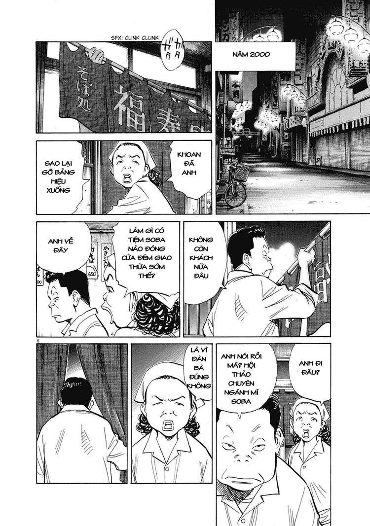 20th Century Boys chapter 218 trang 11