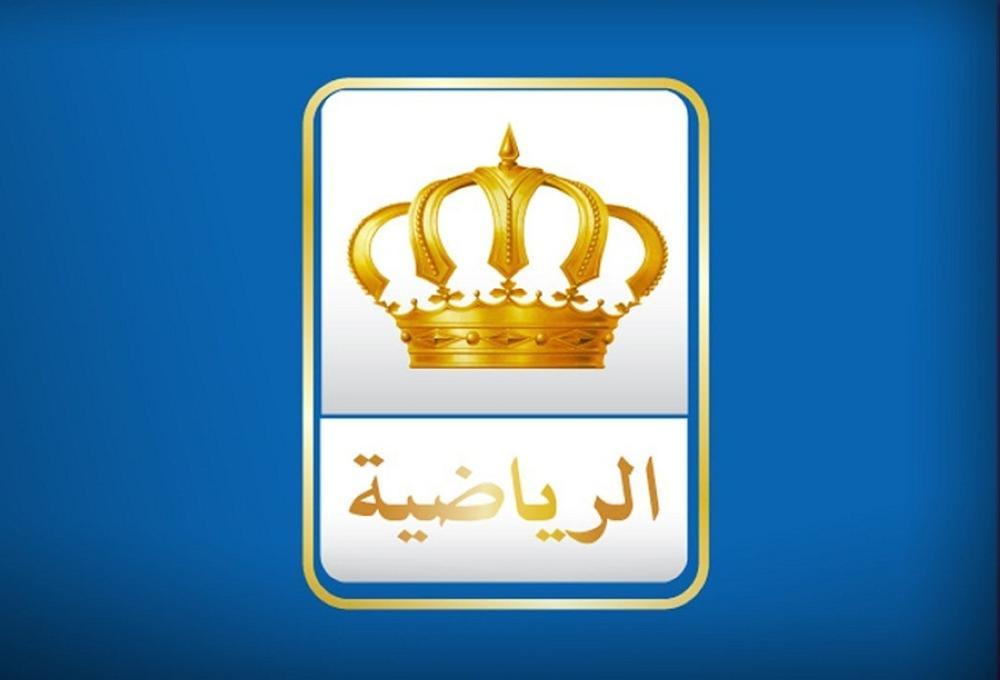 مشاهدة قناة الأردن الرياضية اتش دي - Watch jordan sport HD | يلا شوت الجديد