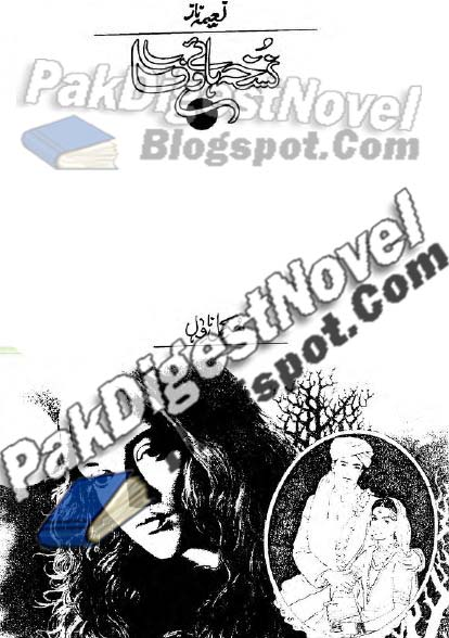 Nuskha Haye Wafa Episode 1 By Naeema Naaz Pdf Download