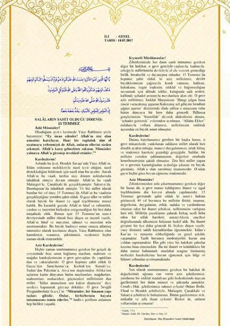 خطبة الجمعة وشهداء 15 تموز