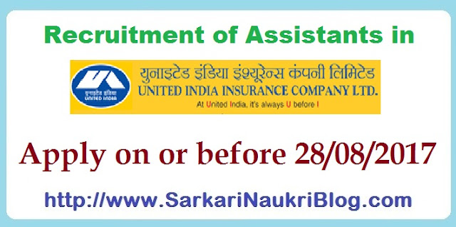 Assistant Naukri Vacancy United India Insurance