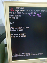 AMI PnP BIOS Extension V1_0A AG56S 120795