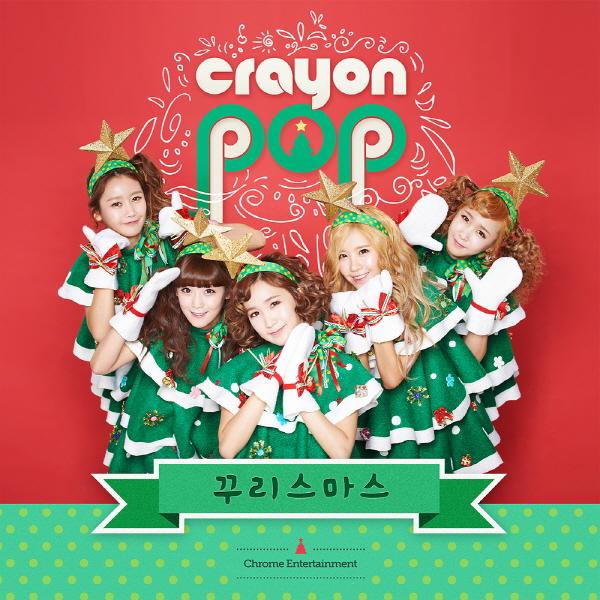 [Single] Crayon Pop – Lonely Christmas