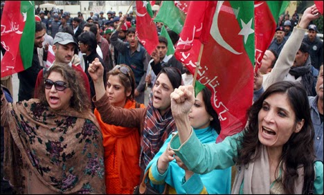 pakistan pti supporters demonstrate - 468×282