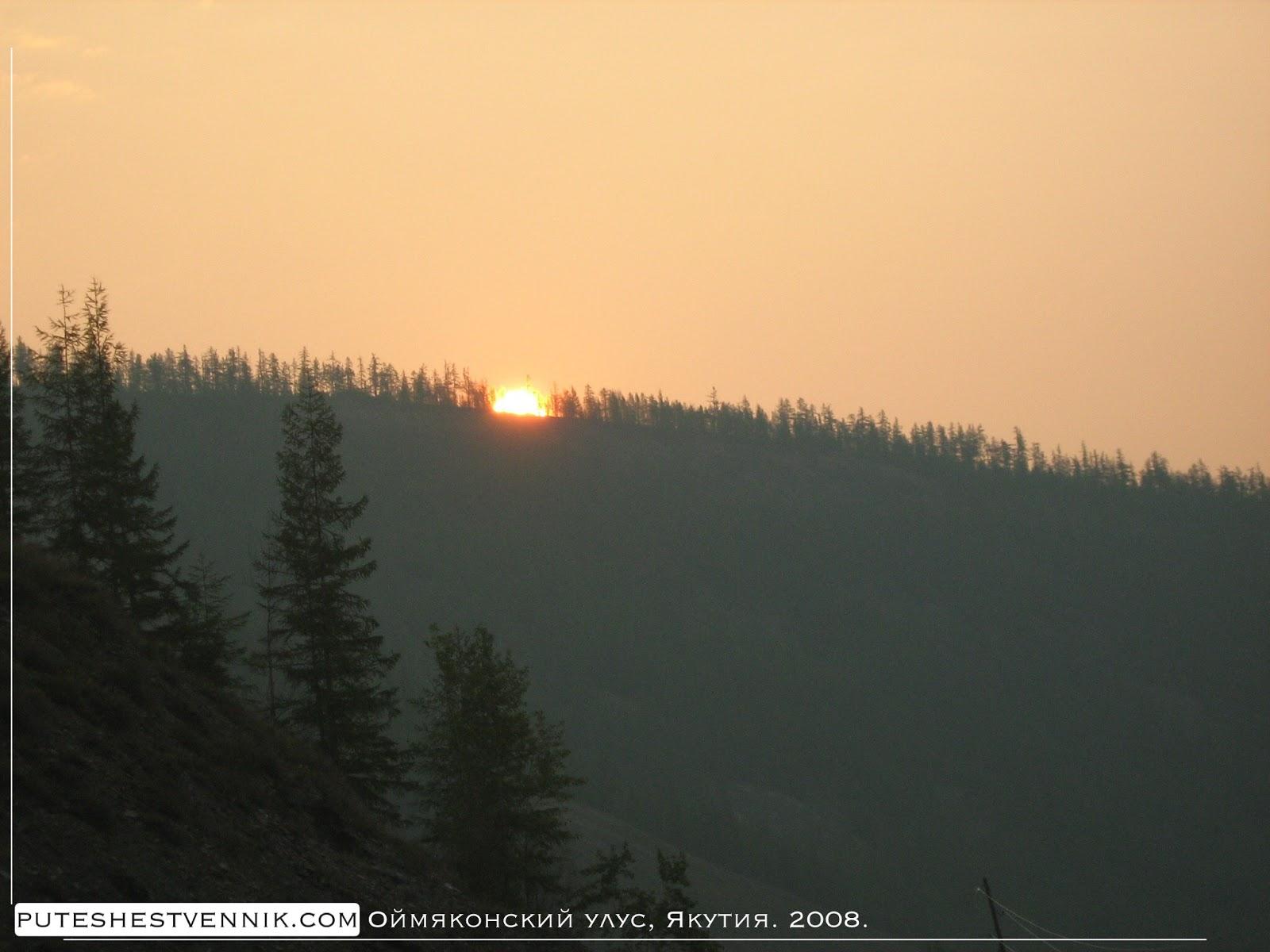 Рассвет в горах Якутии