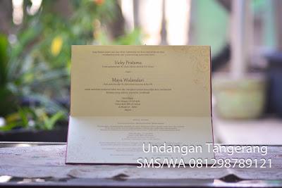 Undangan Pernikahan Eksklusif