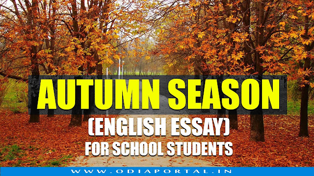 """The Autumn Season"" - Short Essay in English for School/College Students"