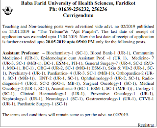 BFUHS Assistant Professor  Jobs Recruitment 2019