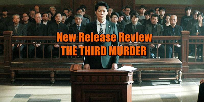 THE THIRD MURDER review