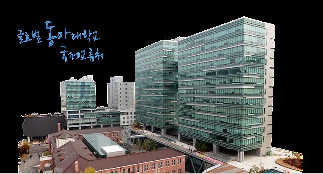 Tuyển Sinh chương trình học tiếng Hàn đại học Dong A