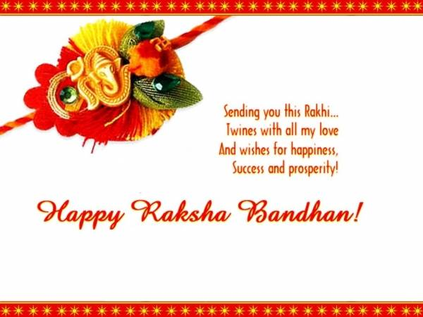 Rakhi Wallpaper