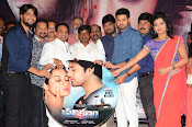 prathikshanam audio release photos-thumbnail-19