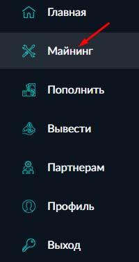 Регистрация в Dayrex 5