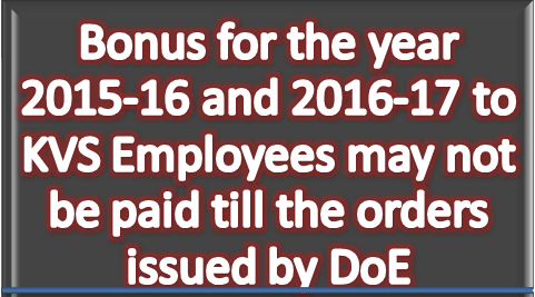 bonus-for-year-2015-16-and-2016-17-to-kvs-staff-order-pdf-paramnews