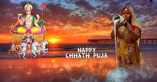 Chhath Puja Image