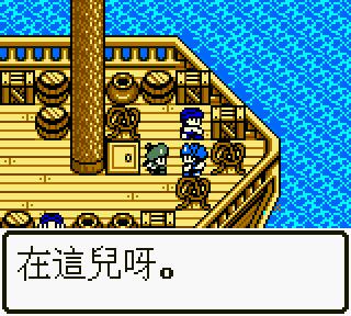 【GBC】勇者鬥惡龍怪獸仙境篇2:魯卡大冒險繁簡中文版+攻略!