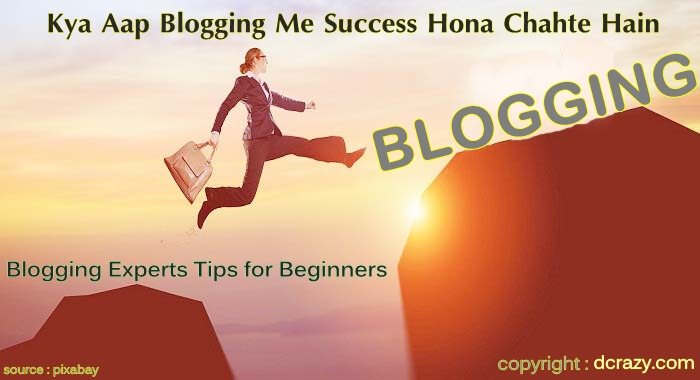 main blogging kaise karu jo successful blogger ban jaun