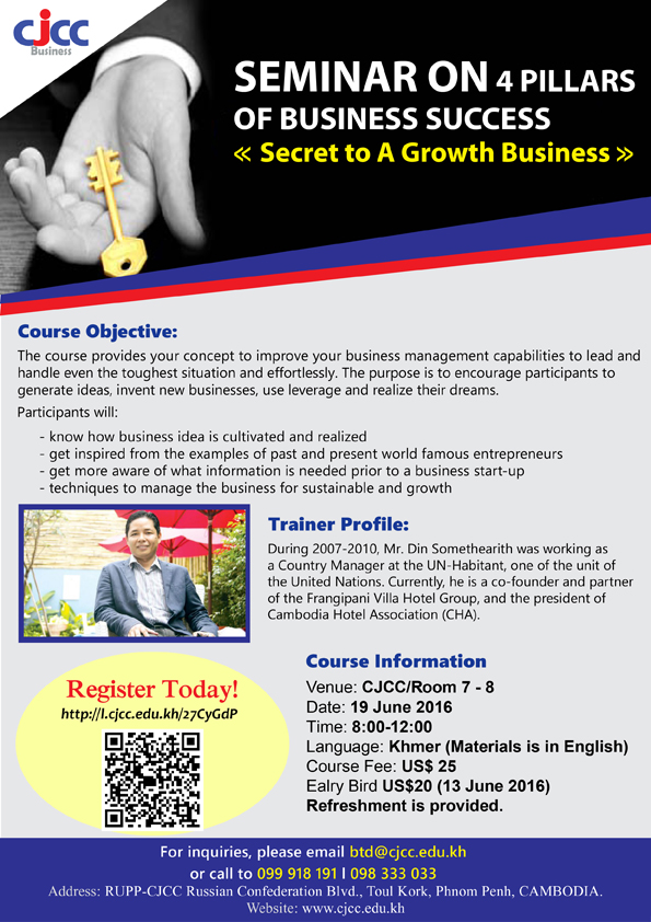 http://www.cambodiajobs.biz/2016/05/4-pillars-of-business-success.html