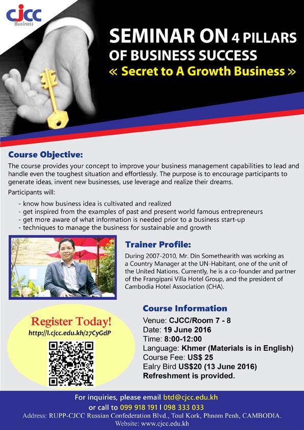 http://www.cambodiajobs.biz/2016/05/4-pillars-of-business-success.html