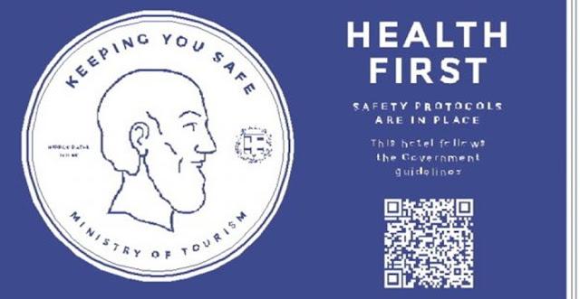 Δωρεάν σεμινάριο στα μέλη του Επιμελητηρίου Αργολίδας για τα υγειονομικά πρωτόκολλα
