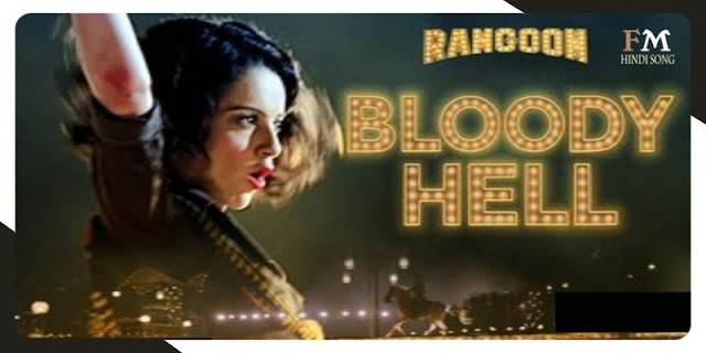 Bloody-Hell-Rangoon-(2017)