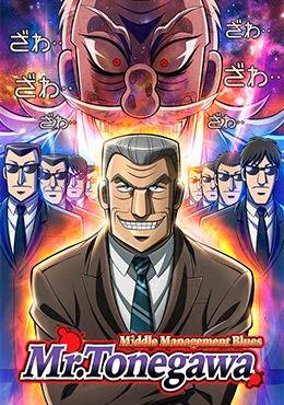 Descargar Chuukan Kanriroku Tonegawa 22/?? Sub Español Ligera 70mb - Mega - Multi! Chuukan-kanriroku-tonegawa