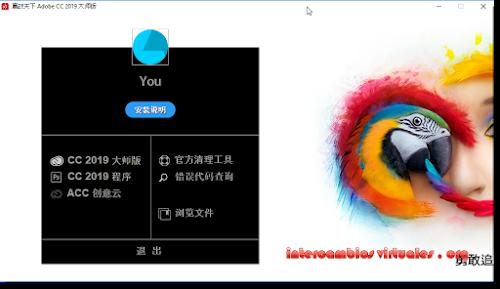 CCFamily_CC_2019_MasterCol_win_v9.5%25233_20190219-vposy-intercambiosvirtuales.org-01.png