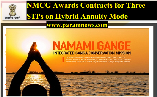 nmcg-awards-contracts-for-three-stps-on-paramnews