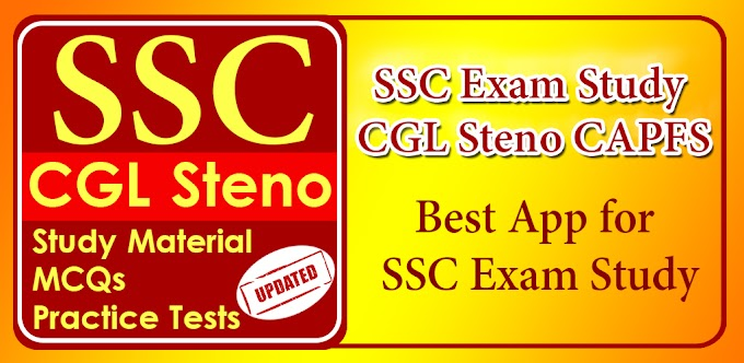 SSC Exam Preparation - CGL,Steno,CAPFS