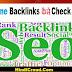 Blog की Backlinks कैसे Check करे Online एक Click में