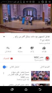 افضل برنامج للتحميل من اليوتيوب