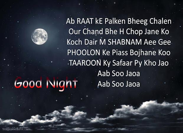 Sad Good Night Quotes In Urdu Love Vtwctr