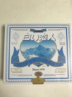 北海道のお土産「白い恋人」の写真です。