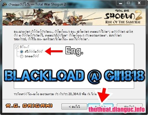Hướng dẫn cài đặt game Total War: Shogun 2
