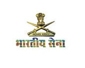HQ Southern Command Recruitment 2018 818 LDC, Tradesman