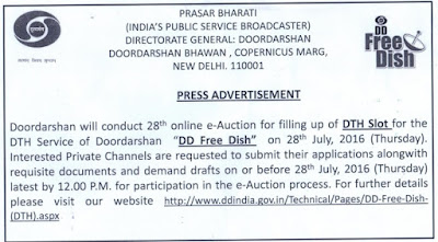 DD Direct Plus conducting 28th eauction for vacant slots of DTH Publish