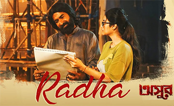 Radha Song Lyrics and Video - Asur (Bengali Movie) 2020 || Jeet, Abir Chatterjee, Nusrat Jahan || Iman Chakraborty & Shovan Ganguly