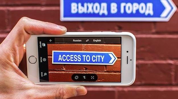 Aplikasi Terjemahan