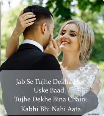 Top-45-Best-Love-Status-For-Facebook-In-Hindi